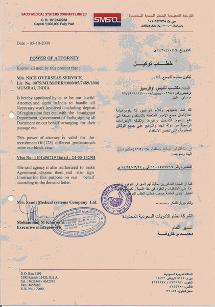 power of attorney form qatar  welcome to Nice Overseas Service